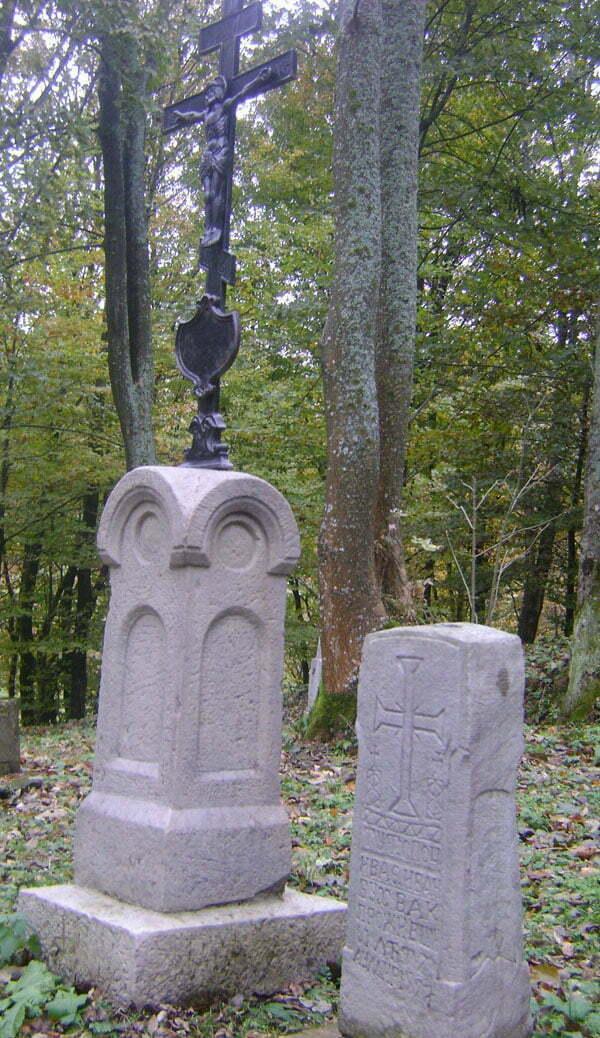 groby cmentarz Brzegi Górne