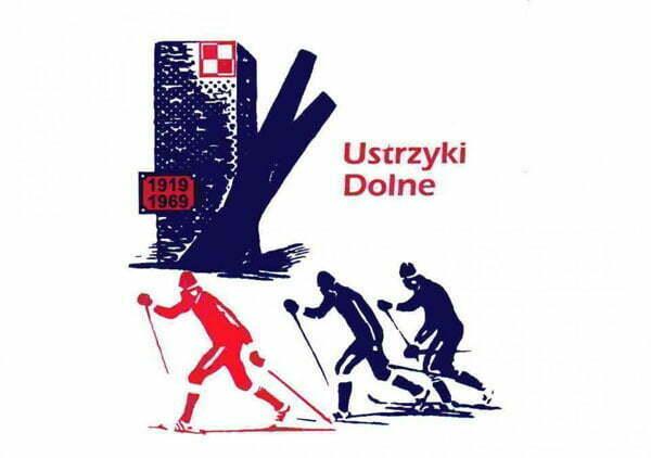 bieszczadzki bieg lotnikow logo