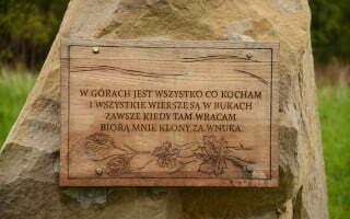 Pomnik Harasymowicza / fot. Grzegorz Miłkowski