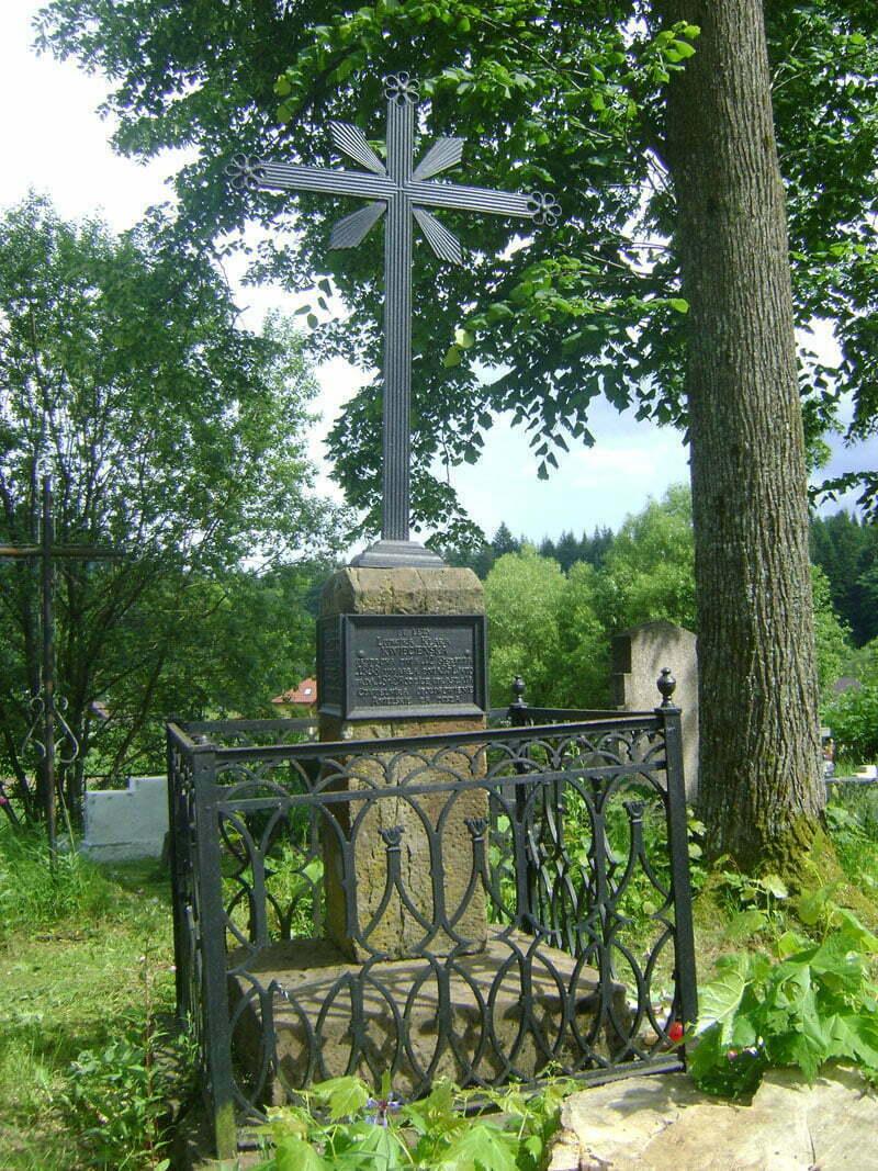 Najstarszy datowany nagrobek w Bieszczadach na cmentarzu w Cisnej/Fot. Aneta Jamroży