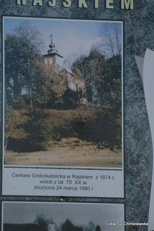 Rajskie / fot. Lidia Tul-Chmielewska