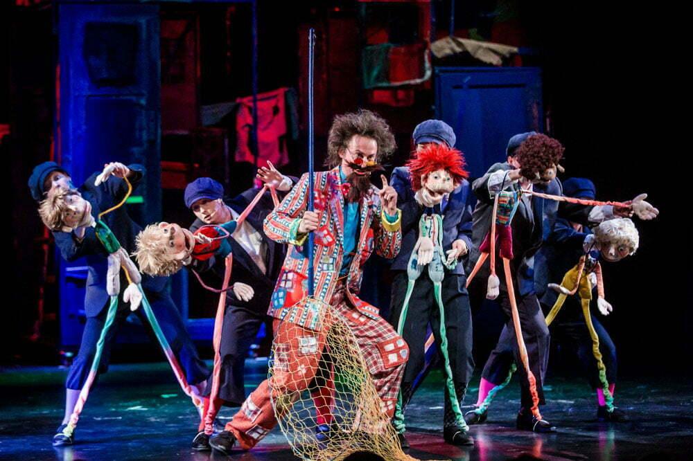 Fot. K. Chmura/Teatr Maska