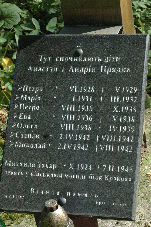 Płonna / fot. Lidia Tul-Chmielewska