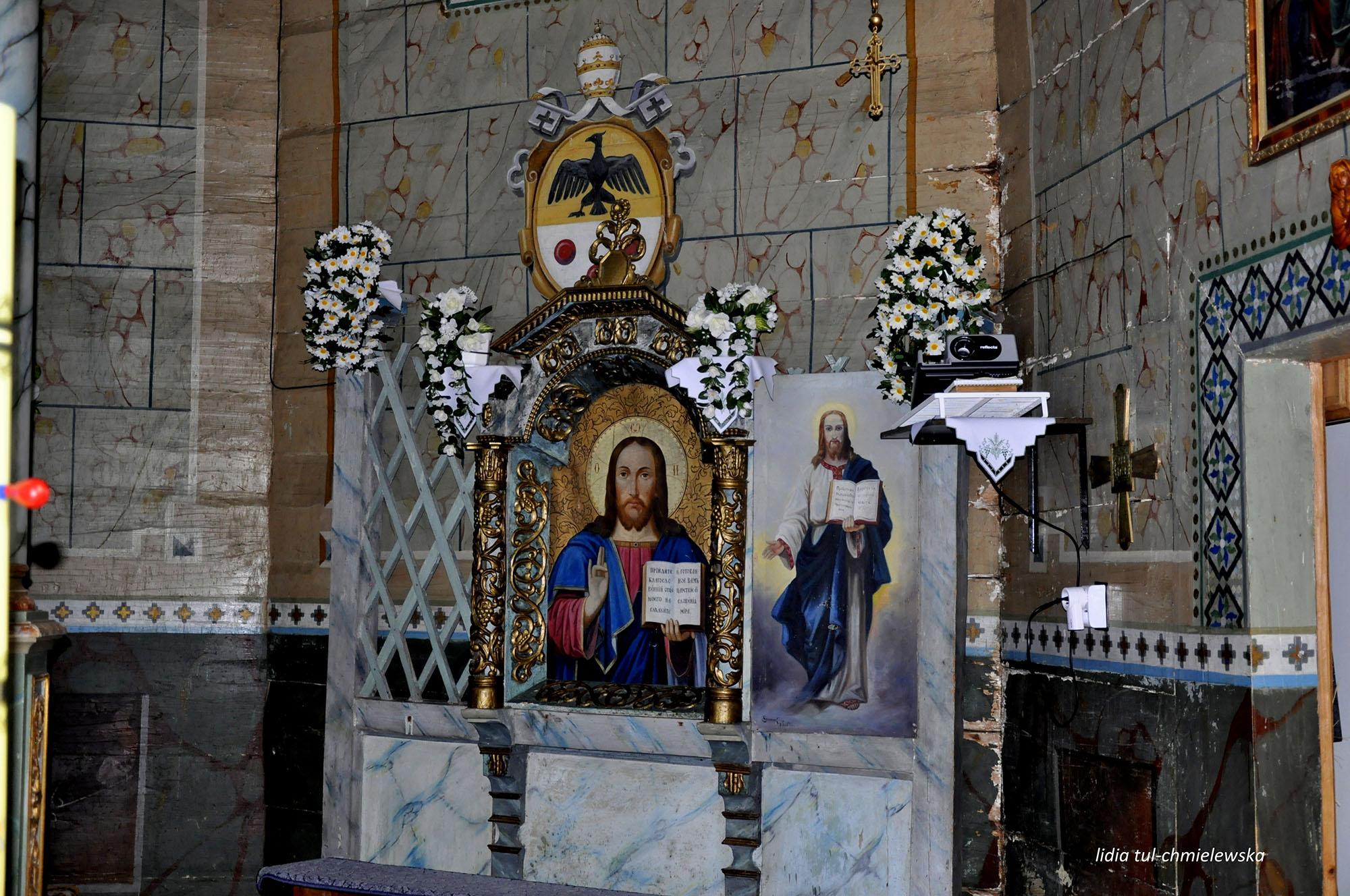 Cerkiew Leszczowate / fot. Lidia Tul-Chmielewska