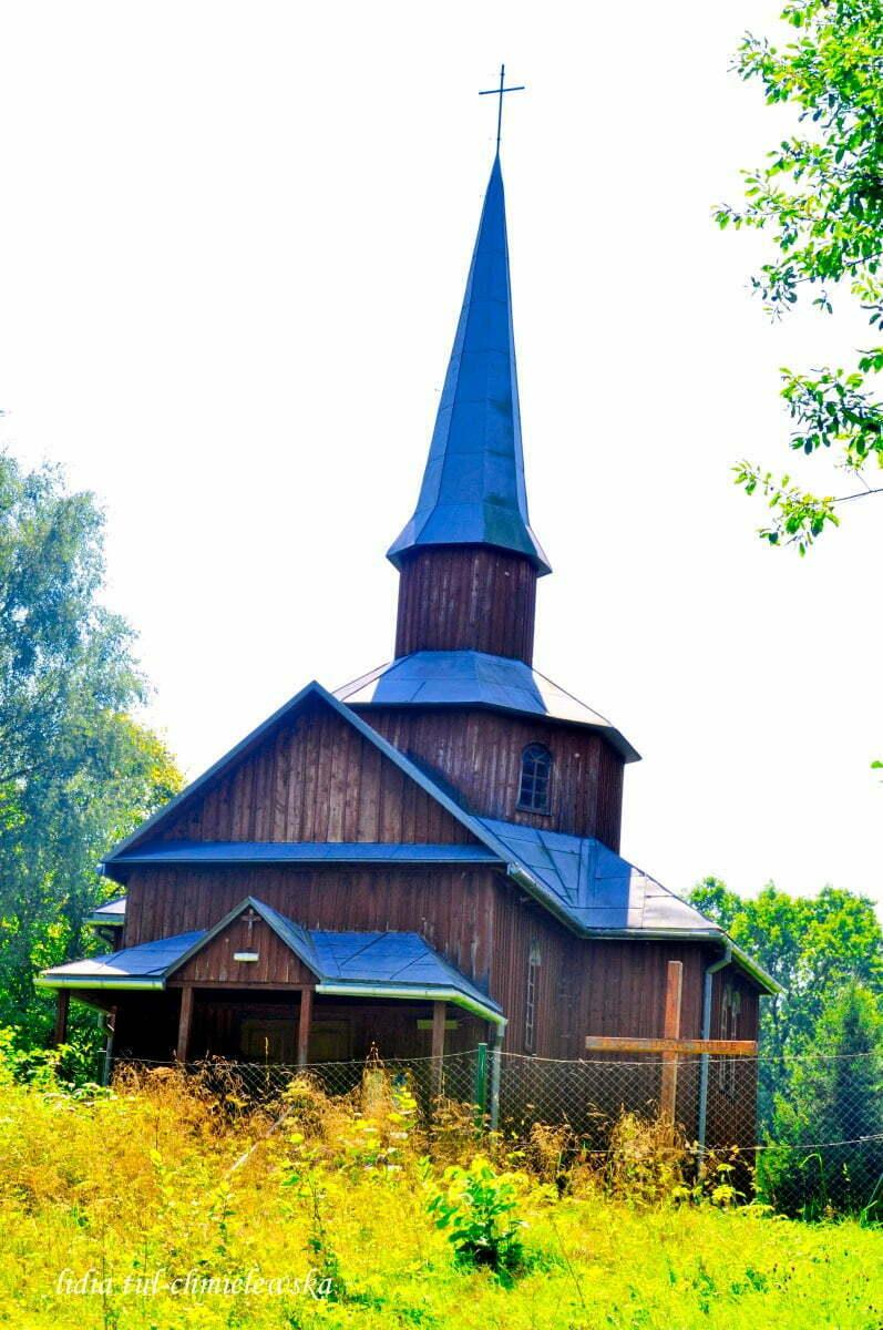 Cerkiew, Jureczkowa / fot. Lidia Tul-Chmielewska