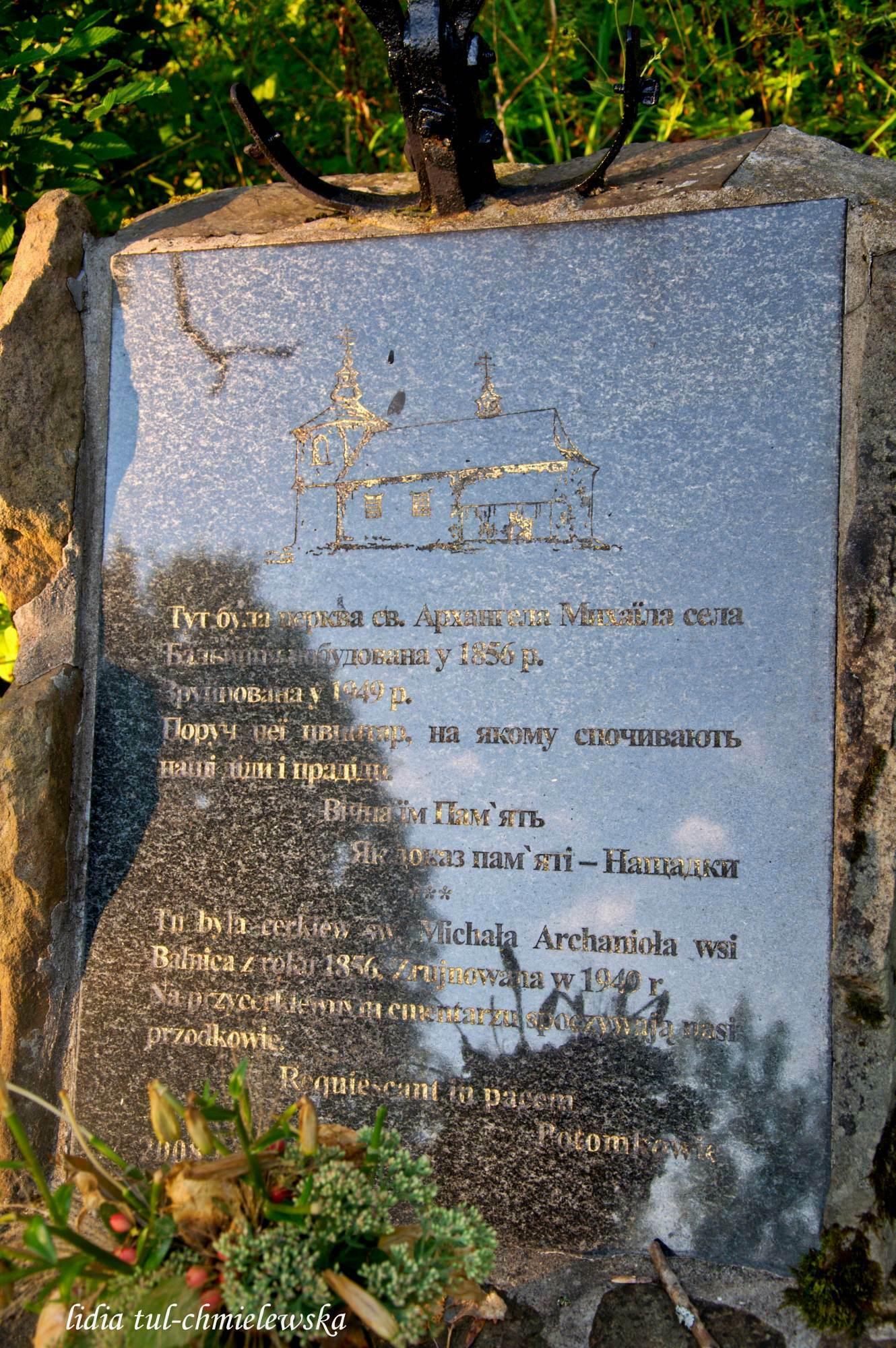Balnica_Tablica granitowa przy krzyżu z kopuły cerkwi(0)_27