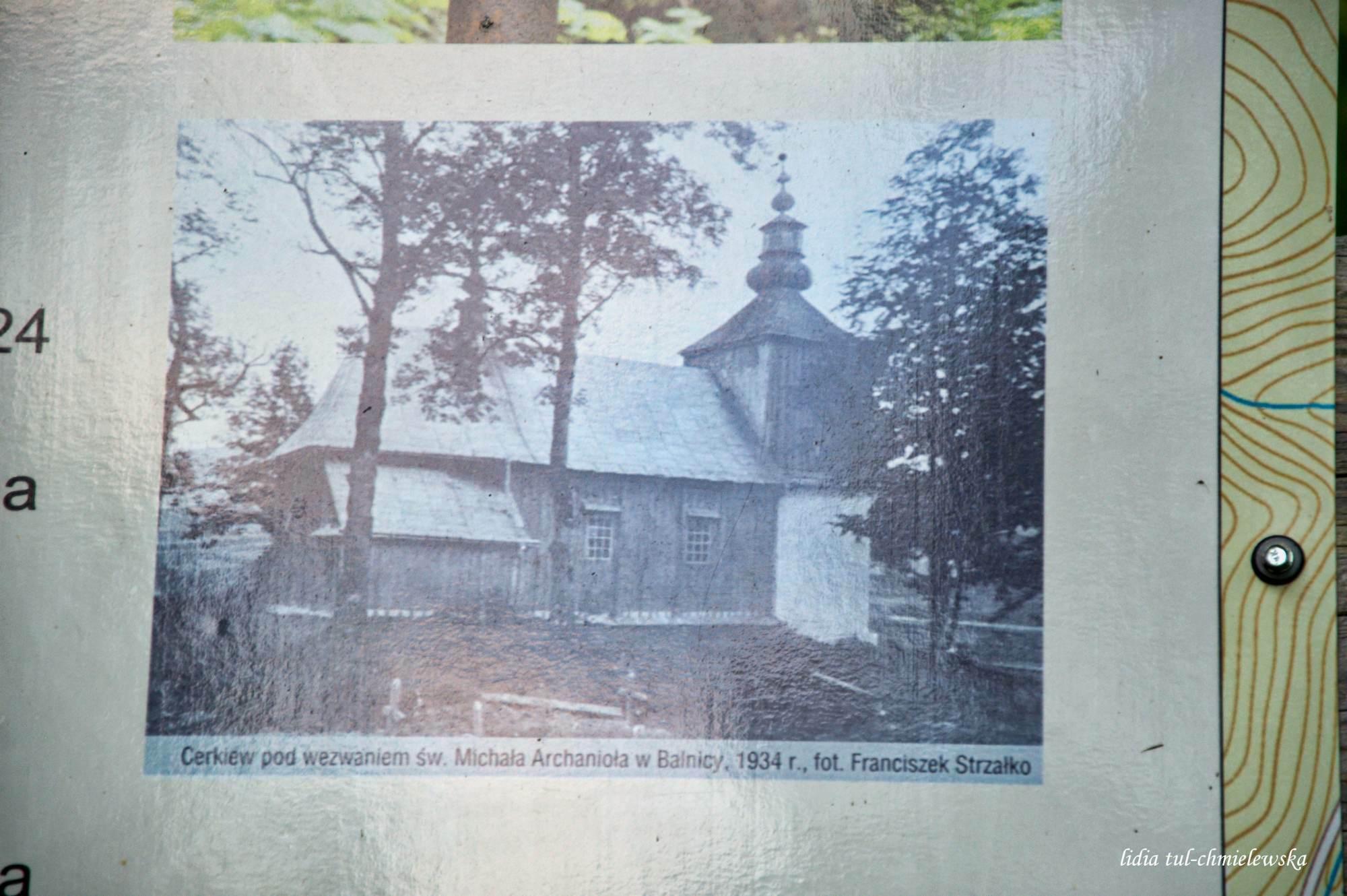 Balnica_dawna cerkiew pw. Św. Michała Archanioła(0)_12