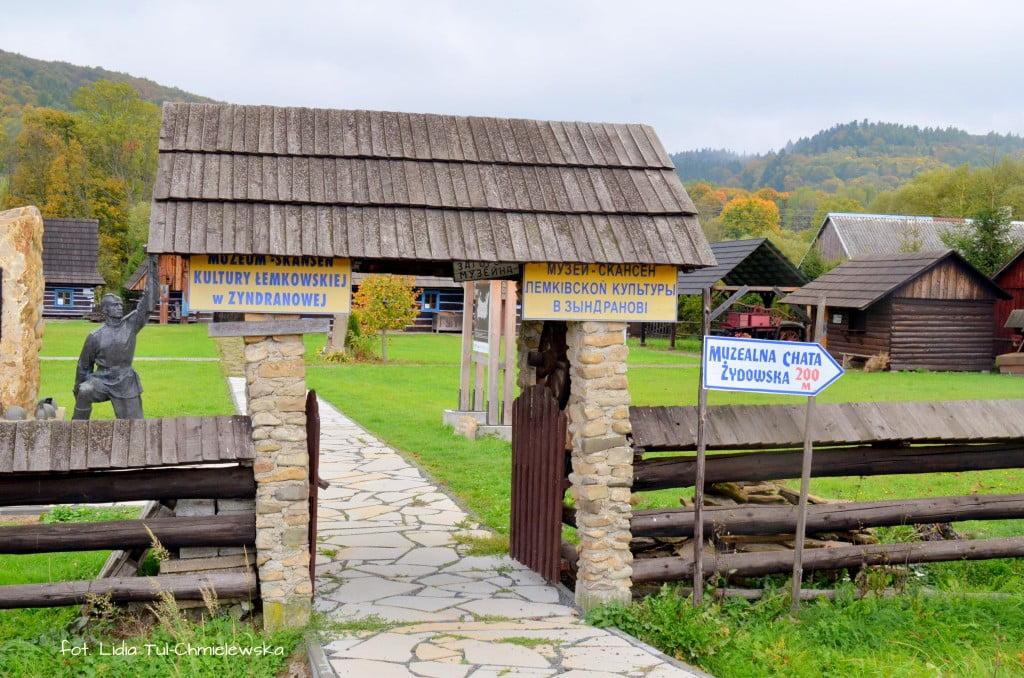Muzeum Kultury Łemkowskiej Zyndranowa fot. Lidia Tul-Chmielewska