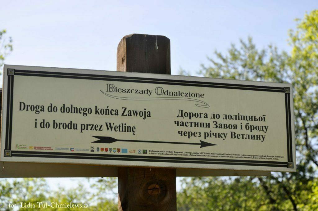 Scieżka przyrodniczo historyczna Zawoj - Luh - Jaworzec / fot. Lidia Tul-Chmielewska