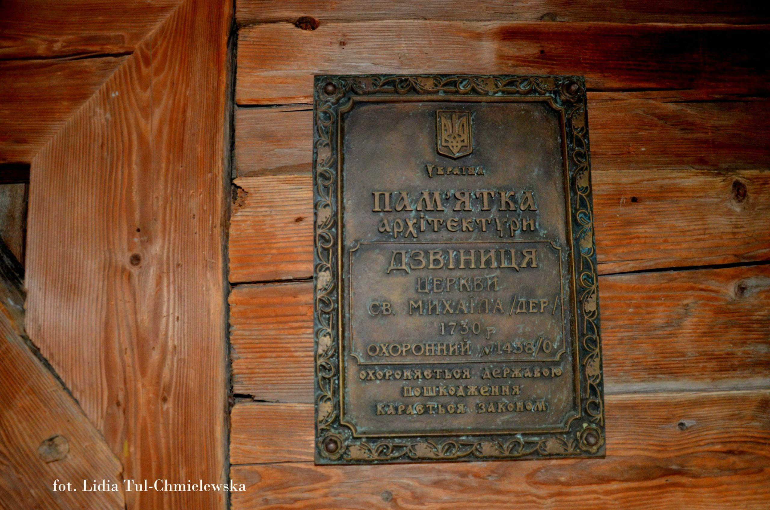 Jasienica Zamkowa tablica na dzwonnicy fot. Lidia Tul-Chmielewska