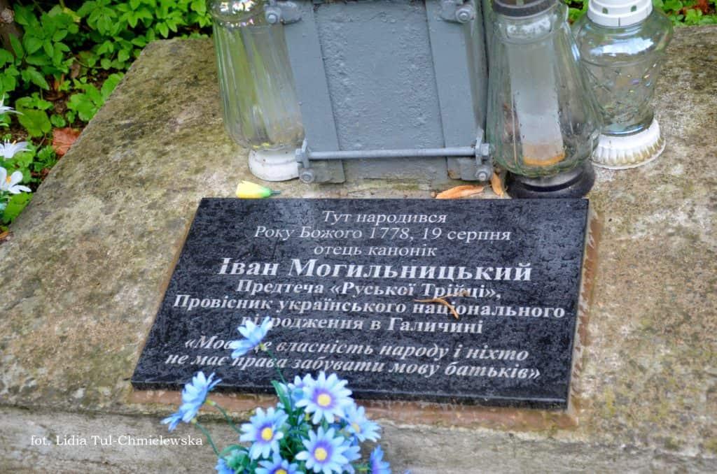 Ulucz tablica poświęcona kompozytorowi hymnu Ukrainy fot. Lidia Tul-Chmielewska